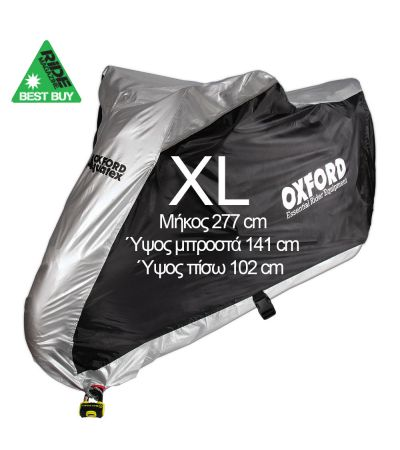 ΚΟΥΚΟΥΛΑ ΜΗΧΑΝΗΣ OXFORD AQUATEX CV2O6 COVER XLARGE