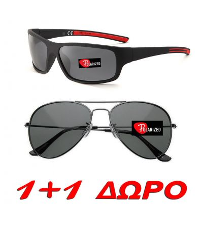 ΓΥΑΛΙΑ ΗΛΙΟΥ POLAREYE USA 1+1 ΔΩΡΟ AVIATOR / SPORT POLARIZED PL2110920