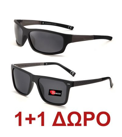 ΓΥΑΛΙΑ ΗΛΙΟΥ AMERICAN OPTICAL 1+1 ΔΩΡΟ XRAY/CARBONIO POLARIZED