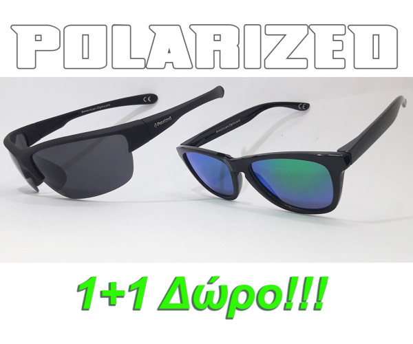 0ff4eb29ad ΓΥΑΛΙΑ ΗΛΙΟΥ 1+1 ΔΩΡΟ POLARIZED AMERICAN OPTICAL    Toofast