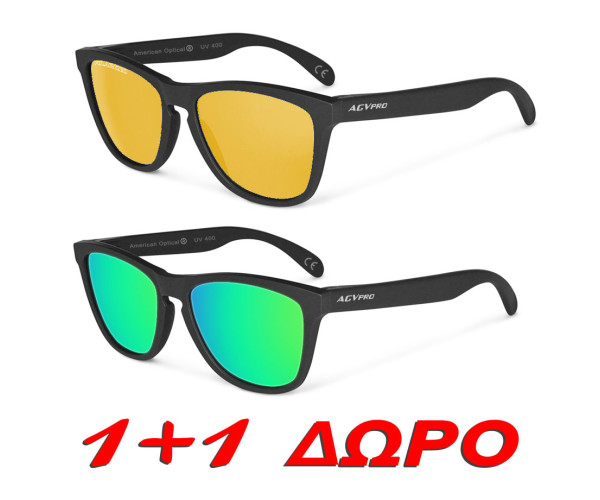 fdcf2a5c12 ΓΥΑΛΙΑ ΗΛΙΟΥ 1+1 ΔΩΡΟ FROGSKIN STYLE POLARIZED    Toofast